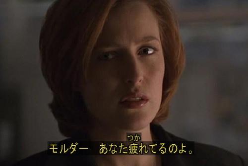 misonoに虐げられるNosuke…「怖いです、毎日」、洋服置き場はキッチン