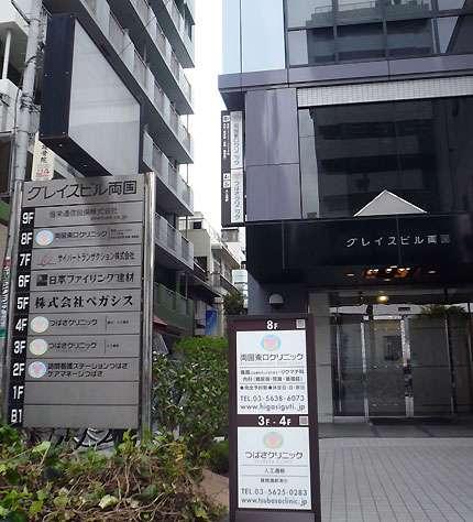食品のプリン体含有量|痛風・人工透析なら東京都墨田区の両国東口クリニック