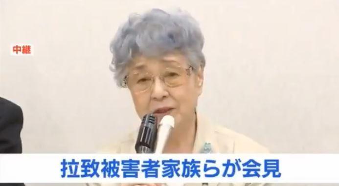 横田めぐみさんの母、横田早紀江さん「マスコミの方には本当に正しい報道をして頂いて、私の親、私の子供だったらという思いになってほしい」~ネットの反応「TBS、テレ朝、聞いてるか?」「安藤優子、聞いてるか?」   アノニマスポスト