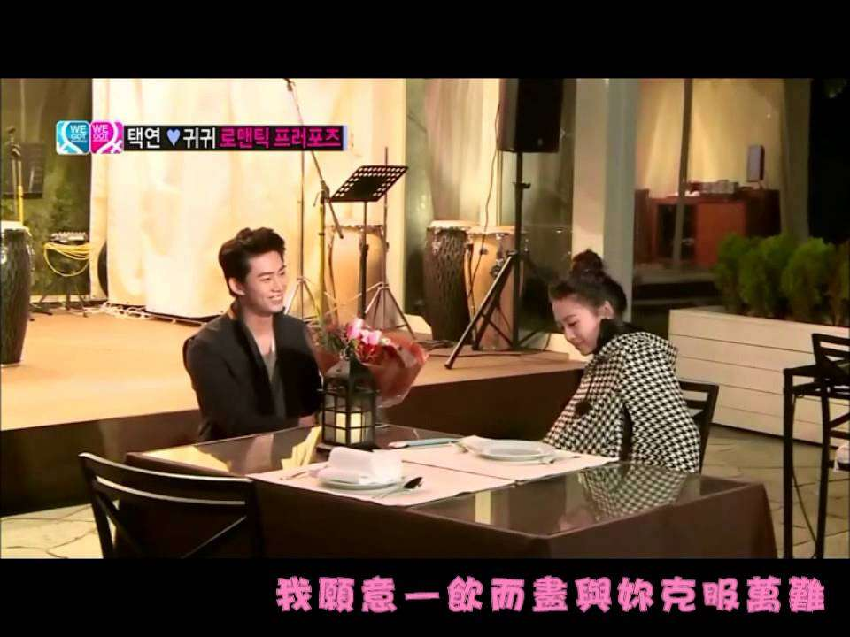 TaecGui Couple / 明日の傘 - YouTube