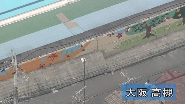 倒壊のブロック塀「法令で定められた作り方でない可能性」 | NHKニュース