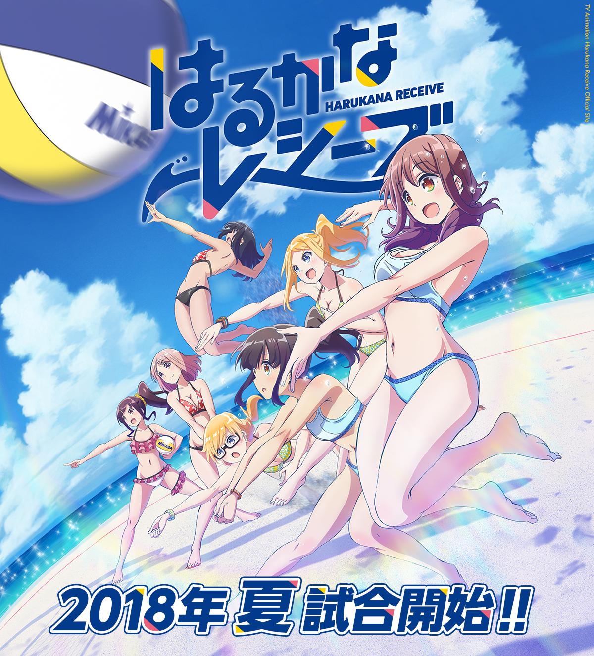 2018夏アニメ!何を観ますか?
