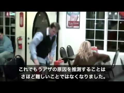 WWYD?:女性(家庭内暴力①) /日本語字幕 - YouTube