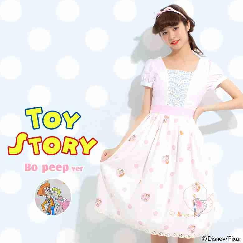 ディズニーキャラの夏らしいワンピースがたまらん可愛さ♡ プーさんにトイストーリー、あなたのお好みはどれ?