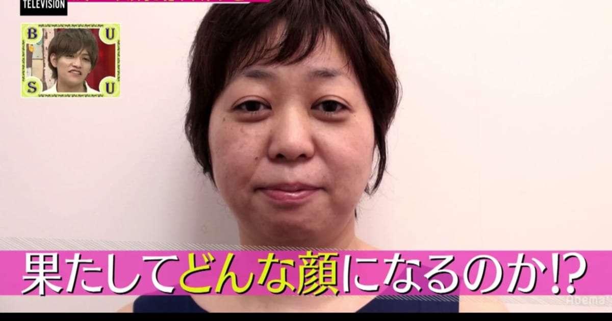 「ブスおばさん」が詐欺メイクで菅野美穂に大変身 「色っぽい美人」に拍手喝采 – しらべぇ | 気になるアレを大調査ニュース!