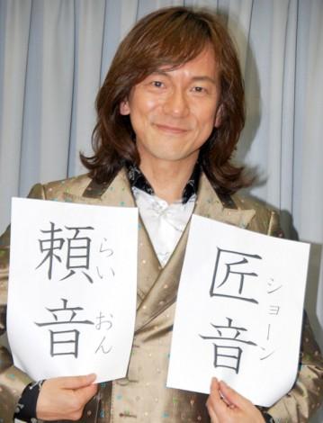 ダイアモンド☆ユカイ キラキラネーム批判に反論「大人になってからのことも考えている」