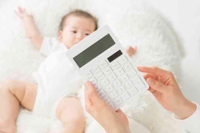 【少子化】出産費用しか手当が出ない