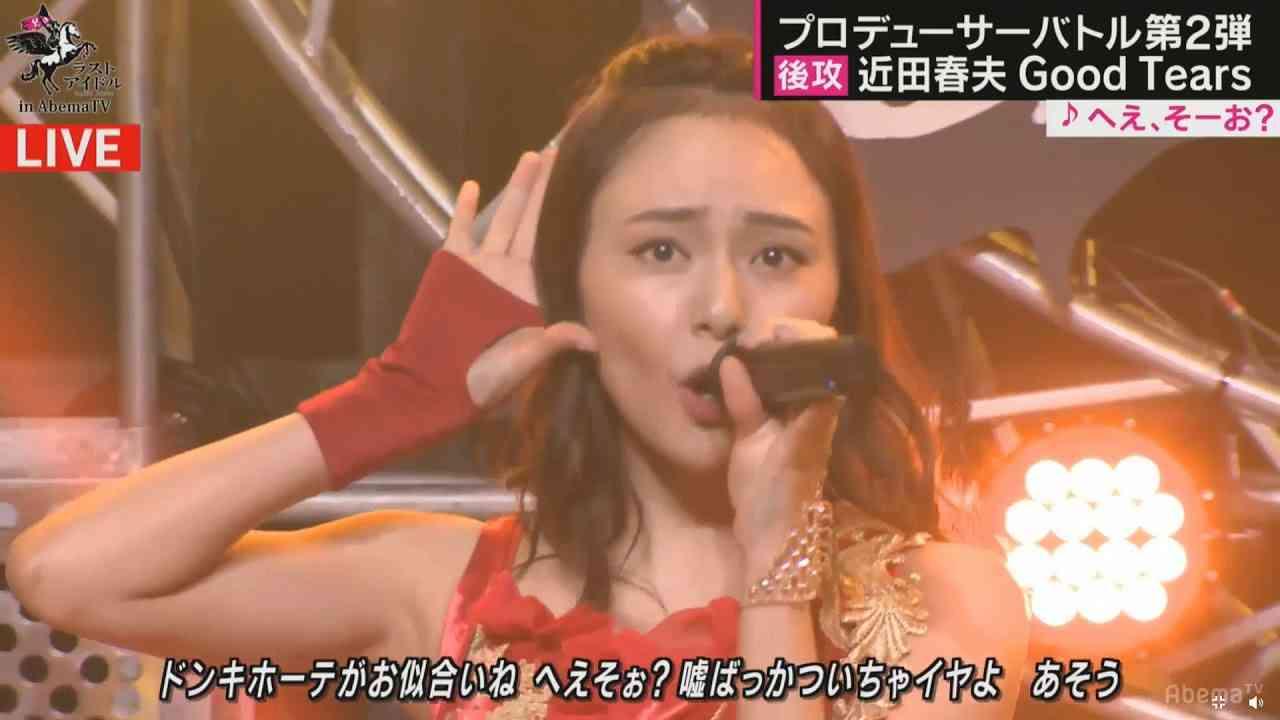 """ラストアイドル in AbemaTV Good Tears """"へえ、そーお?"""" - YouTube"""