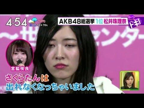 【病気?】松井珠理奈の喋り方が明らかにおかしい。【ハナクソ】 - YouTube