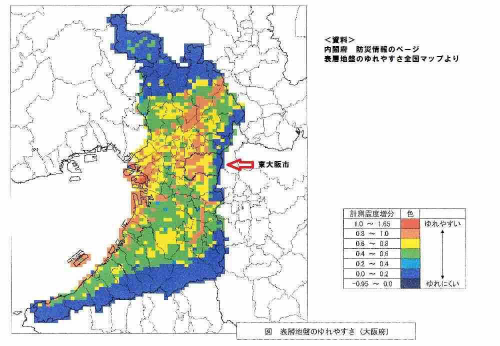 【緊急地震速報】大阪で震度6弱、震源の深さ約10km 地震の規模はM6.1 ネット上の反応まとめ | GirlyNews