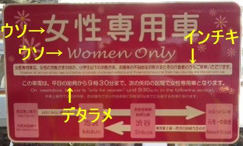 【鉄道】外国人にわかりにくいアナウンス、長文・敬語避けて『やさしく』言い換えを