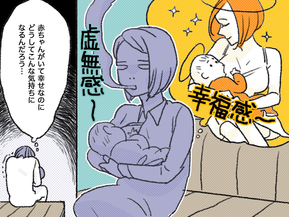 私ってママ失格…?楽しいはずの授乳タイムがツライとき | ママスタセレクト