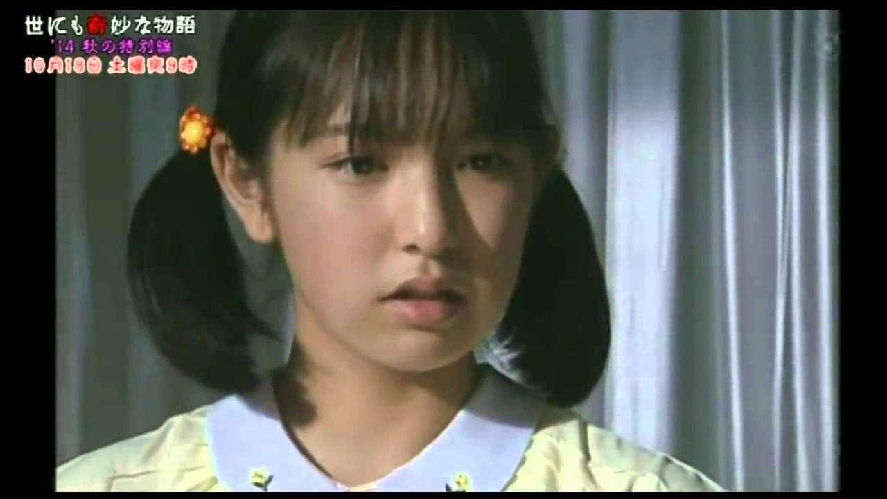 世にも奇妙な物語  「おばあちゃん」 柊瑠美 - YouTube