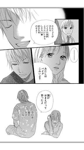 歌手jyA-Me 結婚&妊娠を報告!急逝したテラハ今井洋介さん元婚約者「たくさん悩んだ」