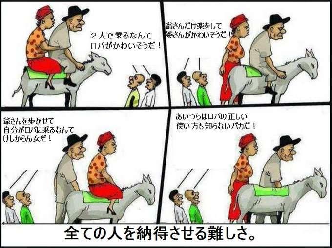 市川海老蔵、麻央さんブログの書籍化断念「ネガティブなことを言う人がいる」