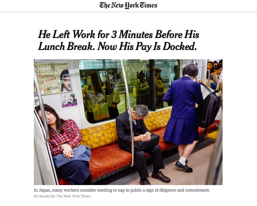 「3分早上がり謝罪会見」をきっかけに、世界が過労死や高プロ制など日本の劣悪な労働環境に注目 | ハーバービジネスオンライン
