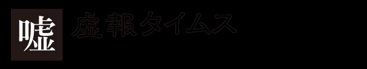埼玉県が海開き 大宮に海水浴場