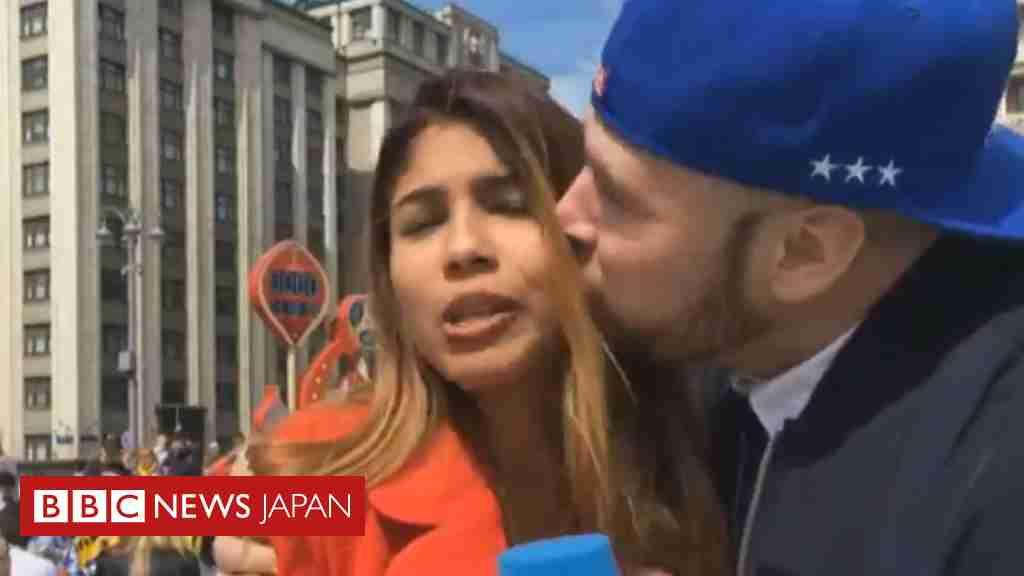 【サッカーW杯】女性レポーター生放送中にセクハラ受ける 体触られキスも - BBCニュース