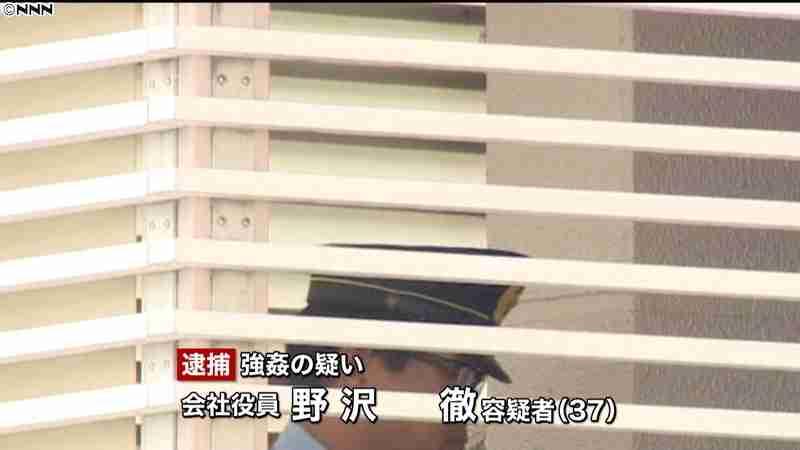 時効成立まで27時間 性的暴行容疑で逮捕(日本テレビ系(NNN)) - Yahoo!ニュース