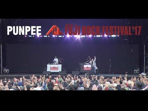 "PUNPEE - FUJI ROCK FESTIVAL'17 ""夜を使いはたして〜Renaissance"" 【Official】 - YouTube"