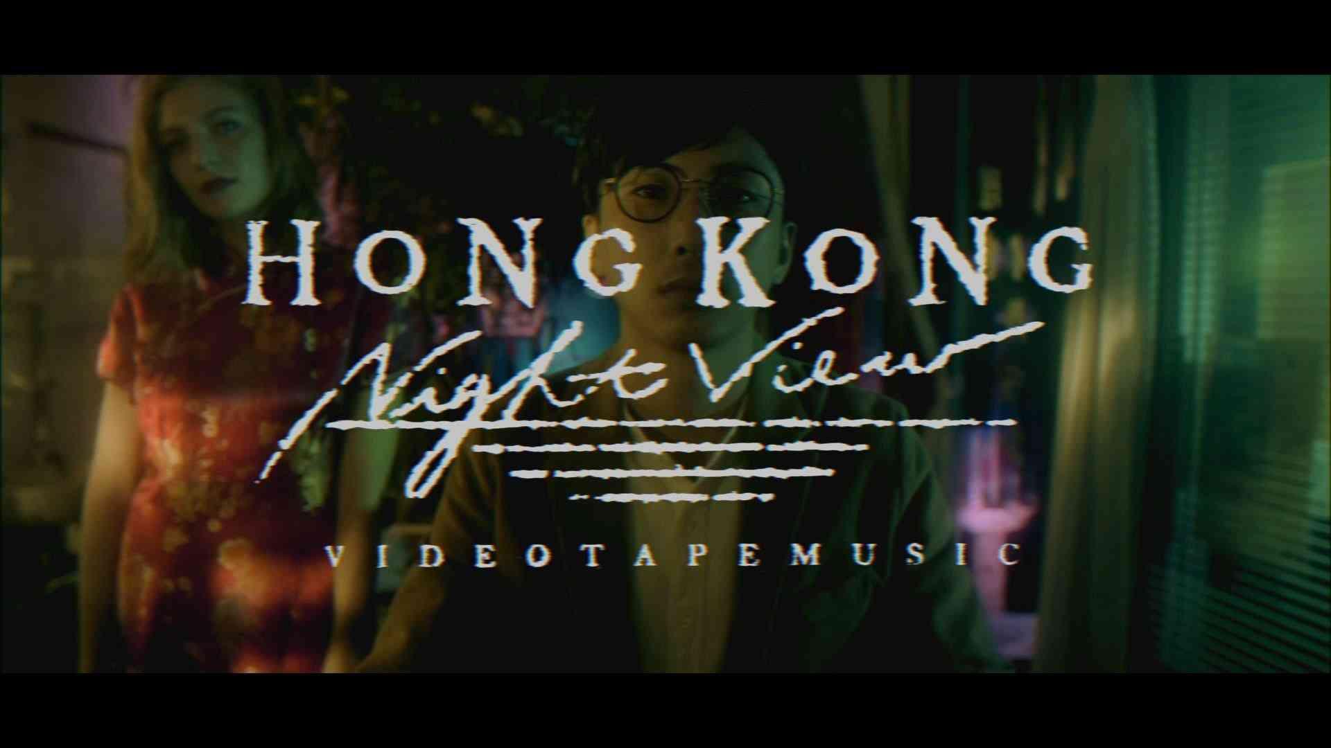 VIDEOTAPEMUSIC / ''Hong Kong Night View feat 山田参助(泊)'' - YouTube
