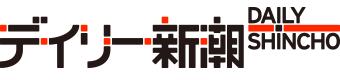 「オリビア・ニュートン=ジョン」が創価学会入信 病きっかけか(デイリー新潮) - Yahoo!ニュース