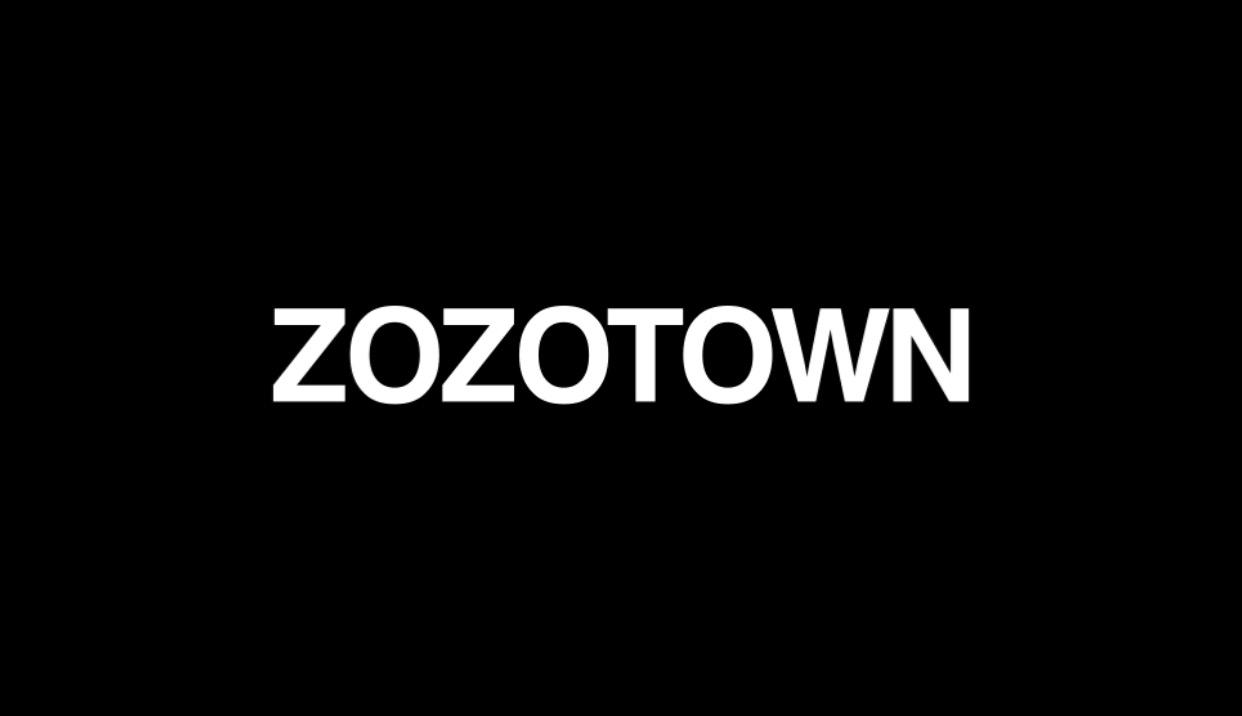 ZOZOユーズドで買いますか?