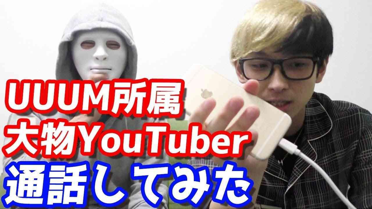 ピー一切なし!ヒカルとラファエルの質問コーナー - YouTube
