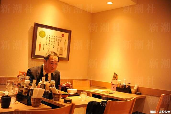 「今時珍しい青年」高円宮絢子さまのお相手、守谷さんの人柄は