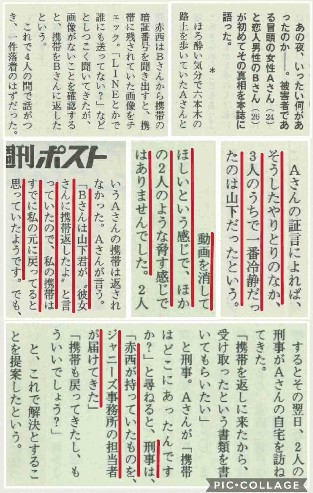 【音楽】山下智久、新垣結衣ら「コード・ブルー」キャストが「FNS うたの夏まつり」に出演 他に、NEWS、浜崎あゆみ、Hey! Say! JUMP、嵐 ->画像>84枚