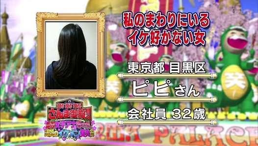 さんま御殿3時間SP最強女子アナ春の乱!話題のイケメン美女祭 - 160412 - Dailymotion Video