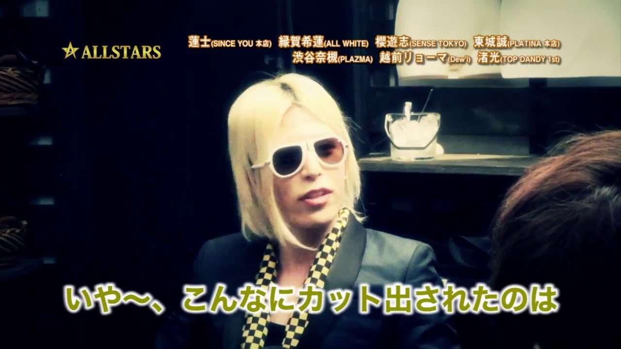 ALLSTARS 第1回 「ホスト界の神7集結①」 3/8 in Gatsby House - YouTube