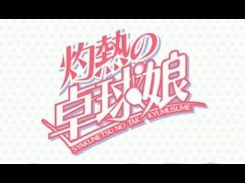 Shakunetsu no Takkyuu Musume Opening (English Sub) - YouTube