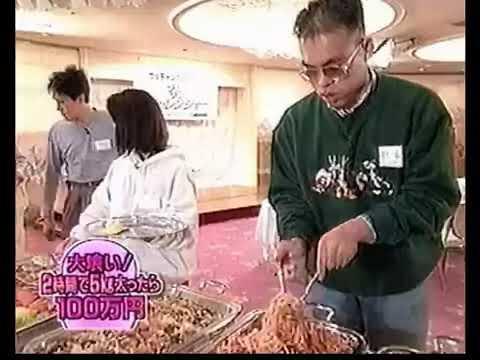 [放送事故!?!?]大食い対決~食事中の方は閲覧注意~ - YouTube