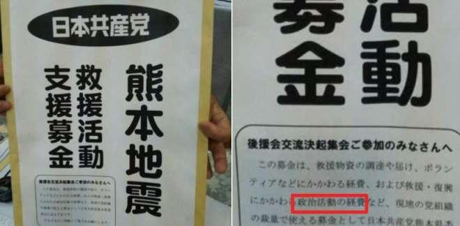 『報道ステーション』の大阪地震報道が大炎上 配慮のないインタビュー、最後は政権批判の材料に…