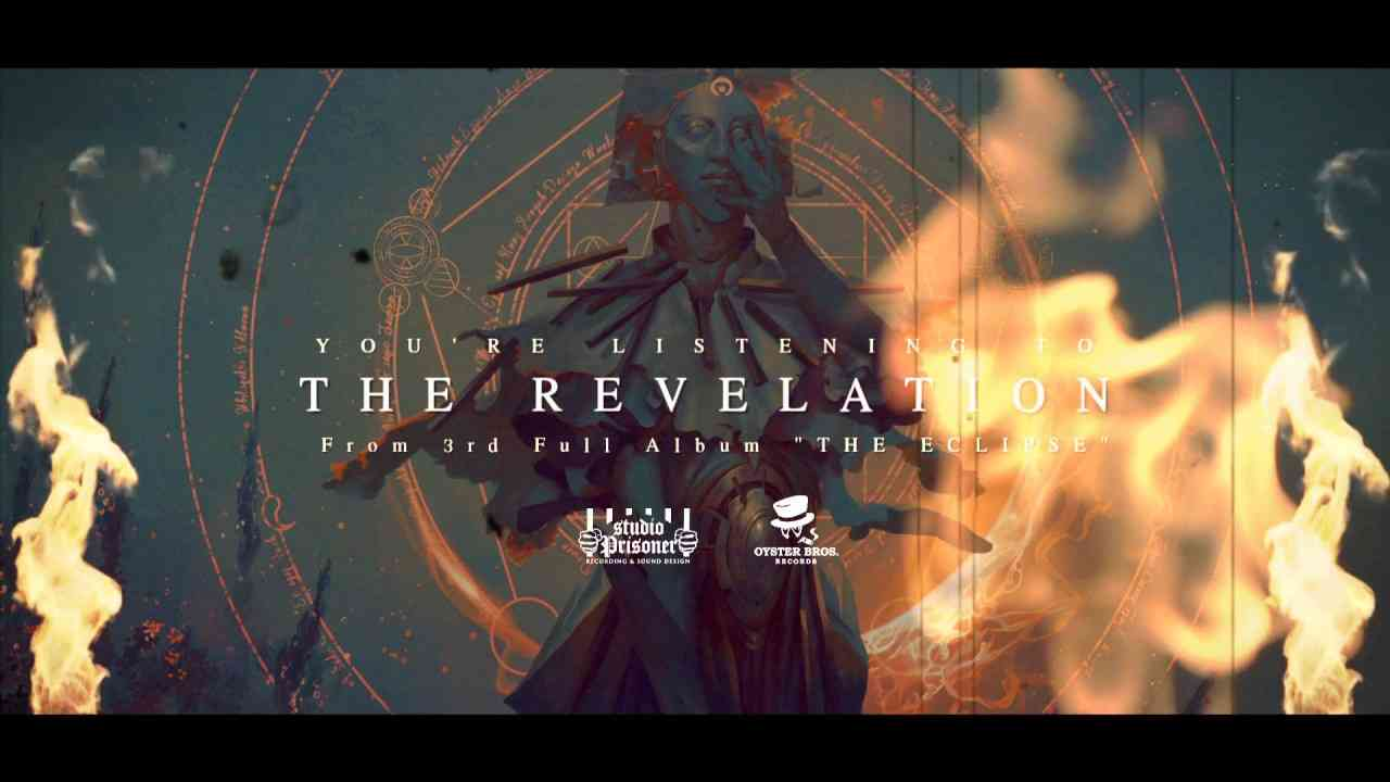 Serenity In Murder - The Revelation(Official Audio Stream) - YouTube