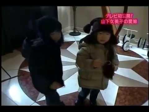 山下久美子の双子の愛娘 - YouTube