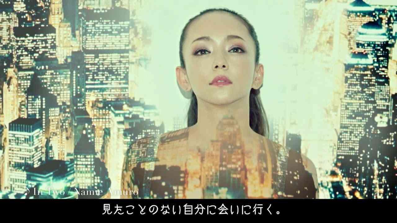 visee limitedpalette CM - YouTube