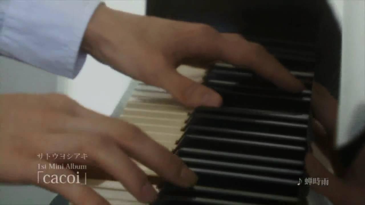 サトウヨシアキ  『蝉時雨』 http://www.yoshiaki.co.uk/ - YouTube
