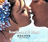 LOVE KOREA / サザンオールスターズ の歌詞 (1196349) - プチリリ