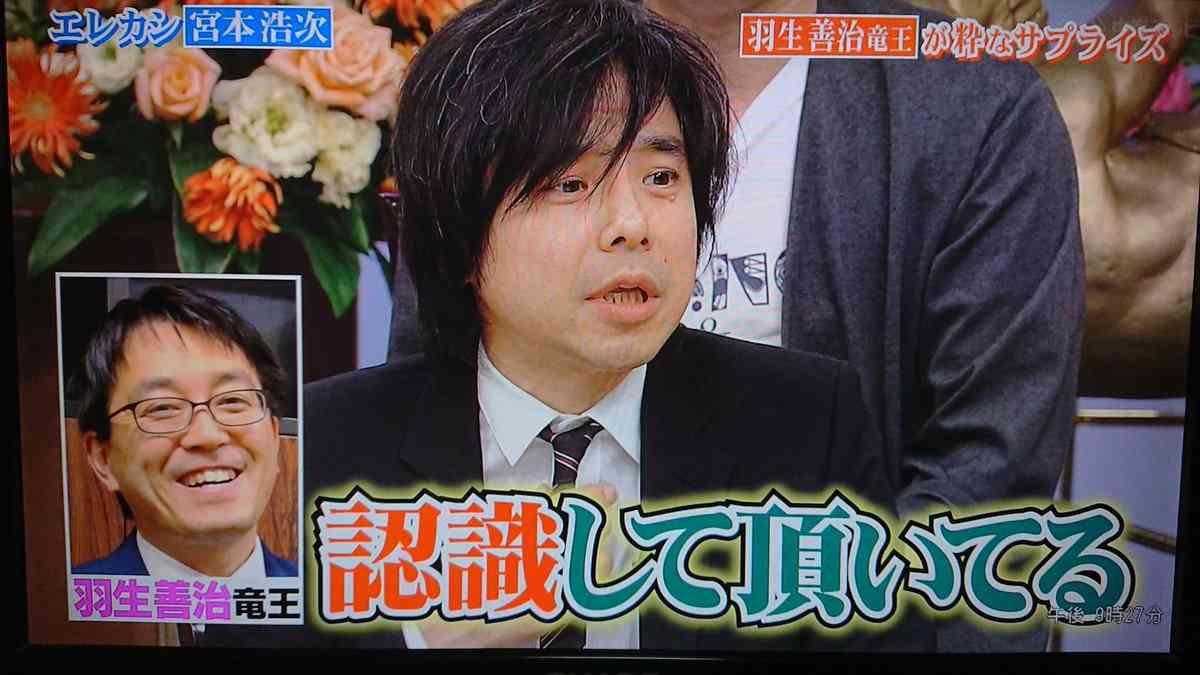 エレファントカシマシ・宮本浩次、GLAYとの共演で「心折れました」
