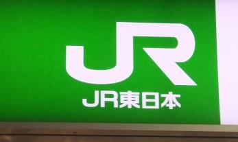 【どう思う?】JR駅員に非難の声「スリ被害で帰宅手段を失った少年を見捨てた!」