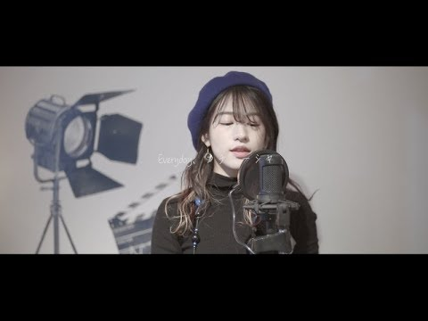 Everyday、カチューシャ/Miyu Takeuchi(bossa nova ver.) - YouTube