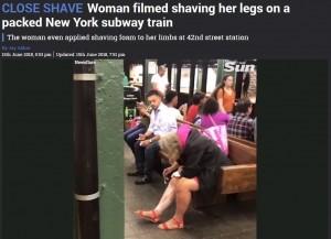 米NYの地下鉄駅ホームですね毛を剃る女性「頼むから家でやってくれ」