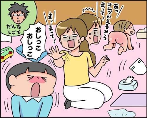 旦那と休みが合わないヒト集まれ〜!!