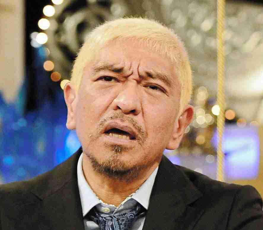 松本人志、TBSの芸人連れ去り企画をフジテレビで謝罪「浜田一人を降板さす」(デイリースポーツ) - Yahoo!ニュース