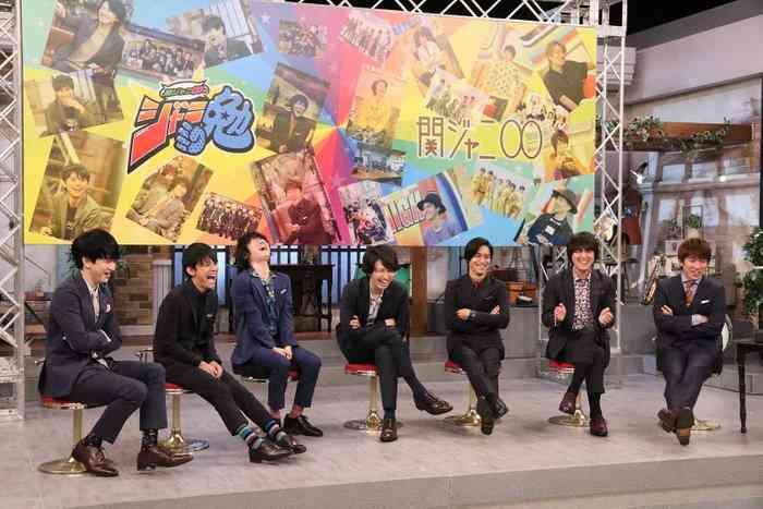 渋谷すばる、最後の「関ジャニ∞のジャニ勉」収録「ひとり一人とチューはしたい」 - モデルプレス