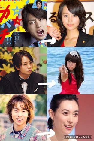 玉木宏と木南晴夏の結婚で櫻井翔の縁結び伝説に注目再び「私も共演して縁結びされたい」