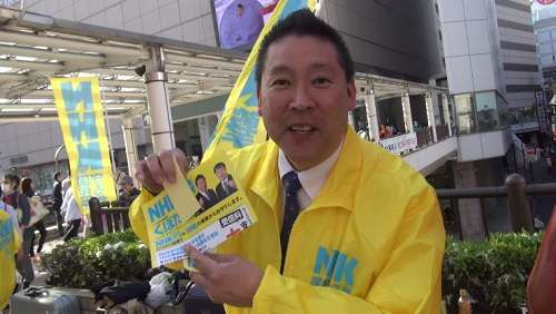 ネット配信者のくぼた学(横山緑)が立川市議会議員に当選 | ニコニコニュース