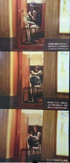 松岡茉優に「無視かよ!」「冷酷だ!」との声続々!『真夜中』出演で共演者に見せた意外すぎる態度